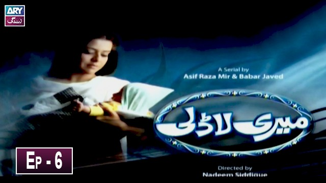 Meri Ladli Episode 6 – 18th November 2019