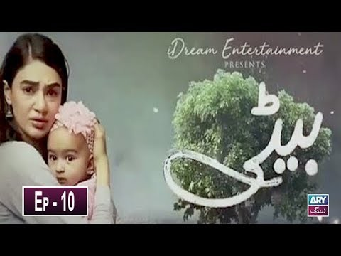 Beti Episode 10 – 8th November 2019