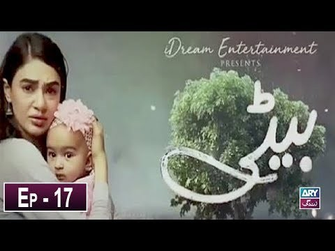 Beti Episode 17 – 23rd November 2019