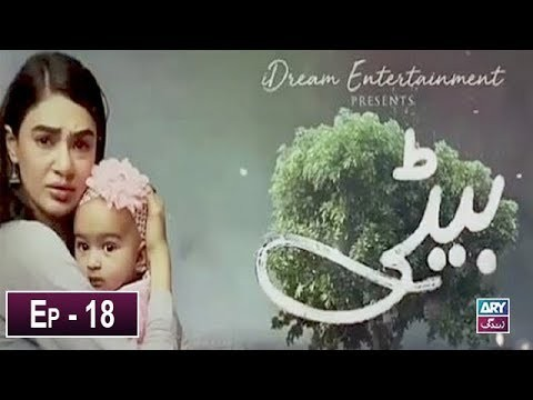 Beti Episode 18 – 24th November 2019