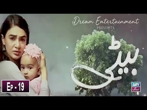 Beti Episode 19 – 29th November 2019