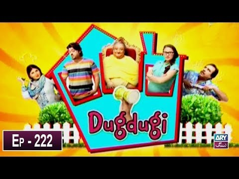 Dugdugi Episode 222 – 24th November 2019