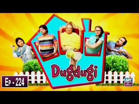 Dugdugi Episode 224 – 29th November 2019