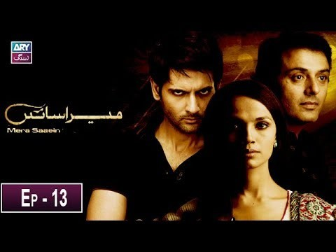 Mera Saaein Episode 13 – 5th November 2019