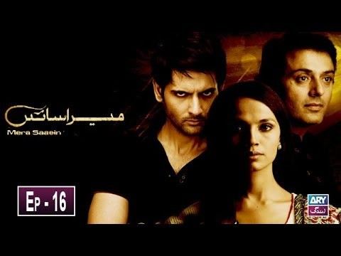 Mera Saaein Episode 16 – 11th November 2019