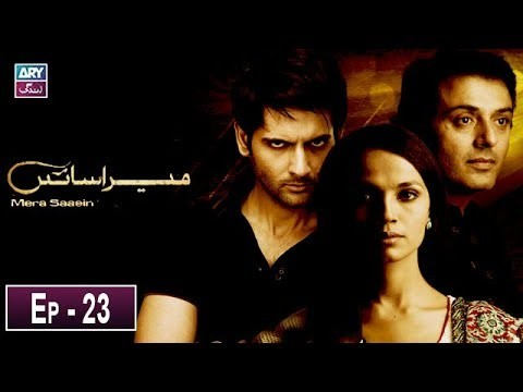 Mera Saaein Episode 23 – 21st November 2019