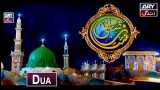 Shan-e-Mustafa | Dua – 9th November 2019 – ARY Zindagi