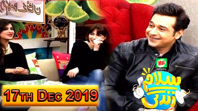 Salam Zindagi | 17th December 2019 | Sardiyon Ke Fruits Aur Un Ke Faide – Faisal Qureshi.