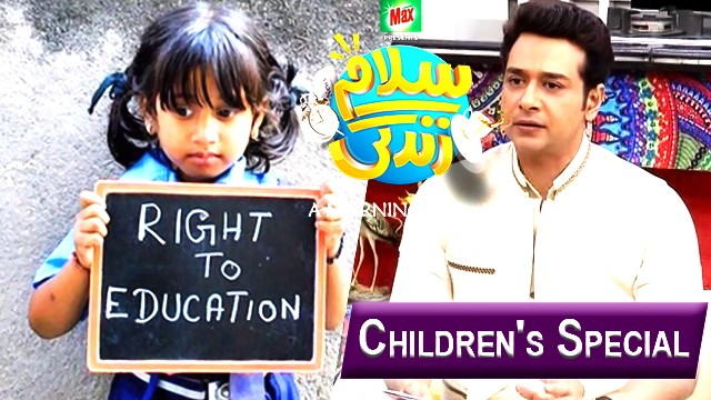 Salam Zindagi | Children's Special | Right To Education | 18th December 2019.