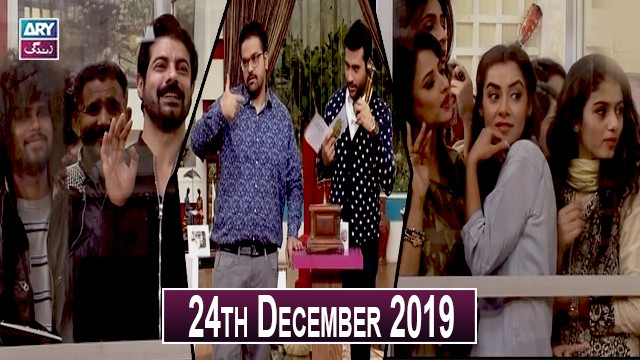 Salam Zindagi | Right And Wrong Decisions Of Life | 24th December 2019
