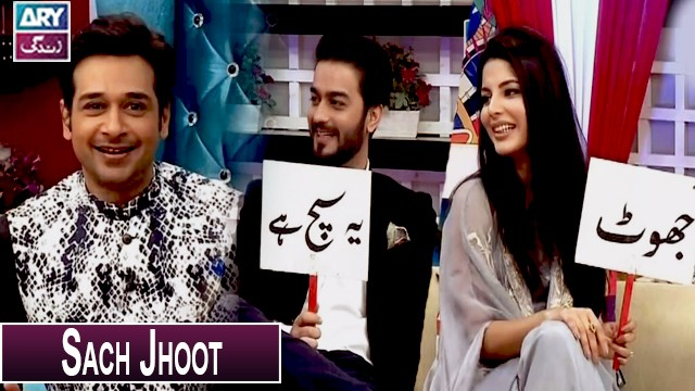 Sach Jhoot With Ahmed Zaib & Mahnoor | Salam Zindagi #FaisalQureshi.