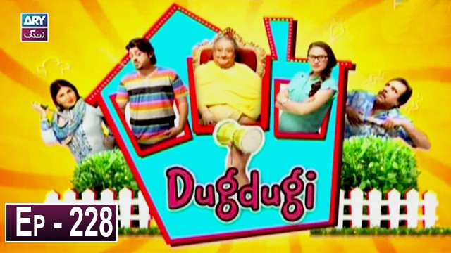 Dugdugi Episode 228 – 1st December 2019