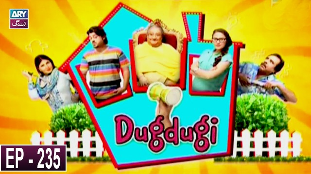 Dugdugi Episode 235 | 27th December 2019.