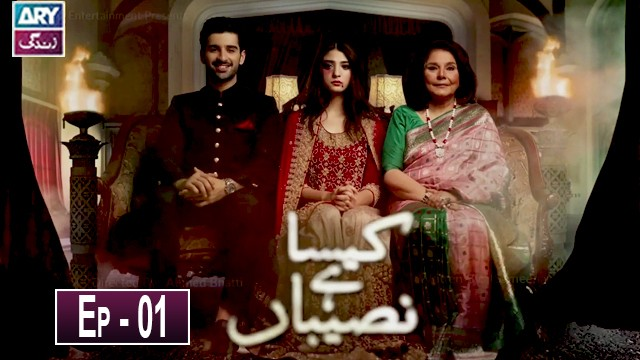 Kaisa Hai Naseeban Episode 01 | 27th December 2019.