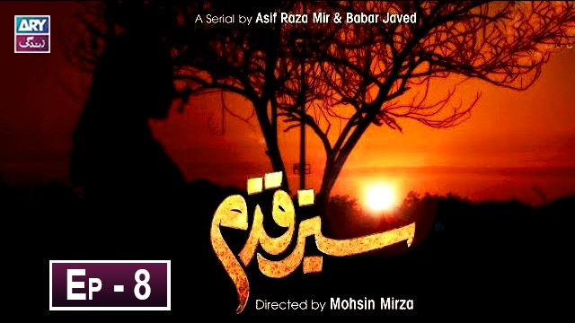 Sabz Qadam Episode 8 – 12th December 2019