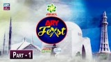 ARY Feast 2019 | Islamabad | 20th December 2019 | Part 1