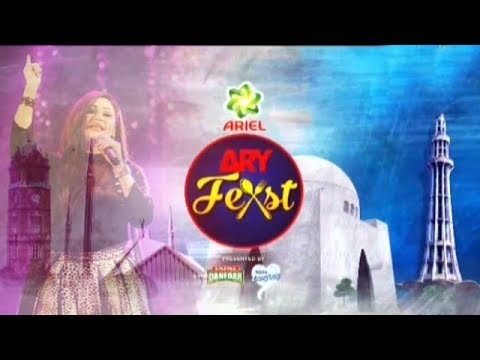 ARY Feast 2019 | Lahore | 7th December 2019 | Part 1