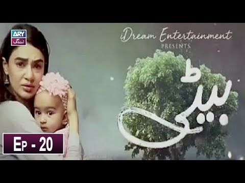 Beti Episode 20 – 30th November 2019