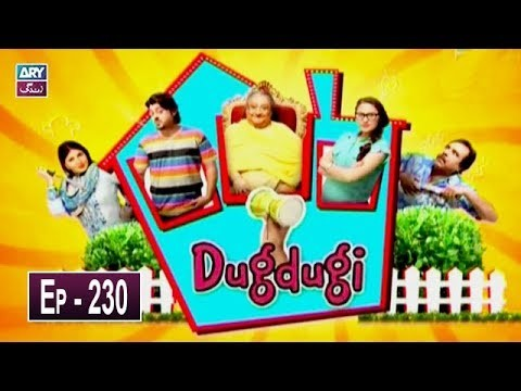 Dugdugi Episode 230 – 6th December 2019