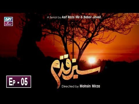 Sabz Qadam Episode 5 – 9th December 2019