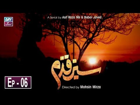 Sabz Qadam Episode 6 – 10th December 2019