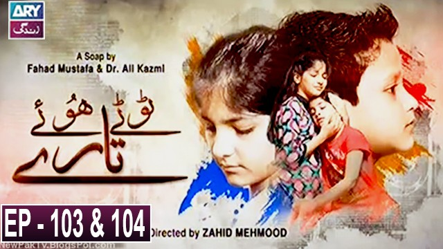 Tootay Huway Taray Episode 103 & 104 | 25th January 2020