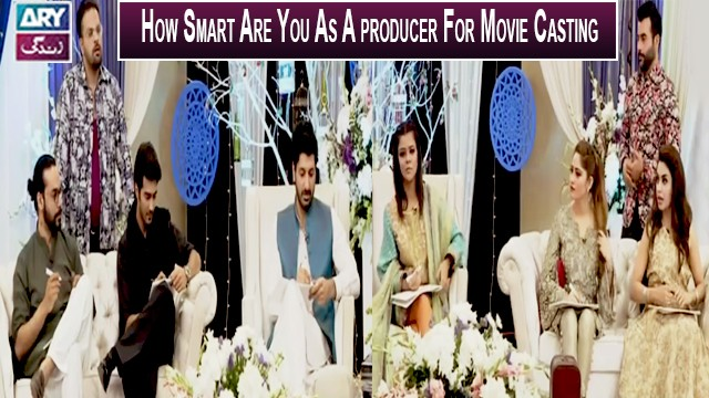 How Smart Are You As A producer For Movie Casting | Funny Clip | Salam Zindagi | ARY Zindagi.