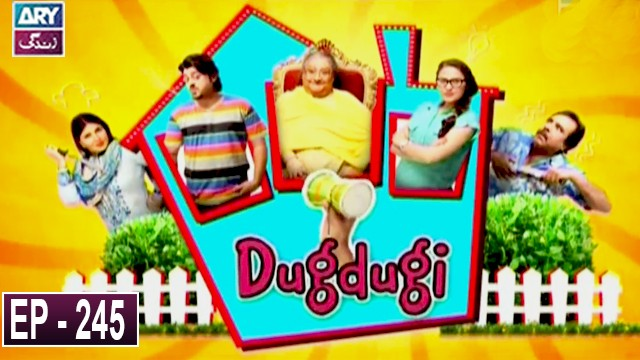 Dugdugi Episode 245 | 19th January 2020