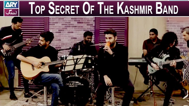 Top Secret Of The Kashmir Band | Salam Zindagi With Faisal Qureshi #KashmirBand.