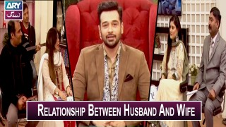 Salam Zindagi | Relationship Between Husband And Wife | 10th January 2020