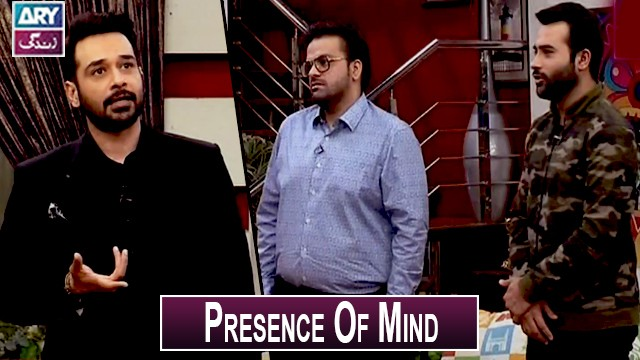 Check Out The Presence Of Mind | Funny clip | Salam Zindagi #Aadi #Faizan #FaisalQureshi #kashif