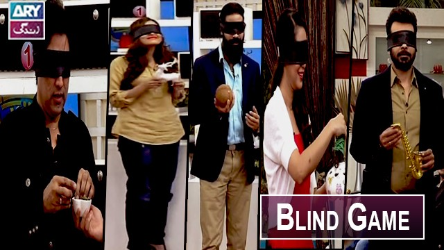 For The First Time in Pakistan | Blind Game | Salam Zindagi With Faisal Qureshi | Must Watch.