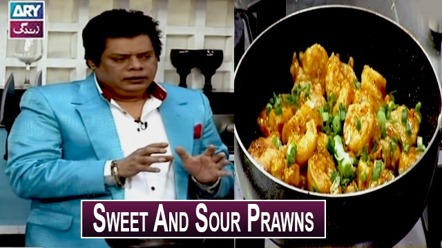 Sweet And Sour Prawns | Fastest Recipe To Serve Your Guests | Chef Gulzar.