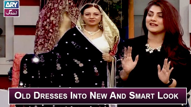 How To Recycle Old Dresses Into New And Smart Look | Sana Javed & Faisal Qureshi.