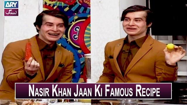 Nasir Khan Jaan Ki Famous Recipe | Salam Zindagi with Faisal Qureshi