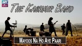 "Song ""Paari"" Dedicated To all sisters 