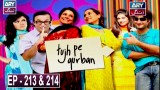 Tujh Pe Qurban Episode 213 & 214 | 21st January 2020