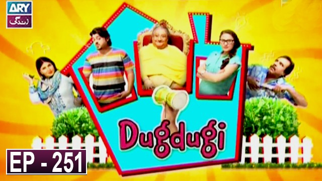 Dugdugi Episode 251  | 2nd February 2020