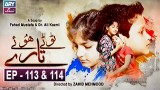 Tootay Huway Taray Episode 113 & 114 | 7th February 2020