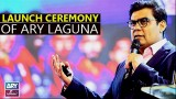 Launch Ceremony of ARY Laguna & Karachi Kings Anthem Yeh Hai Karachi | ARY Zindagi.