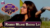 Rambo Mujhe Bacha Lo || Most Funny And Difficult Game Of Desi Kuriyan || #AhmedAlibutt.