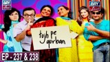 Tujh Pe Qurban Episode 237 & 238 | 12th February 2020