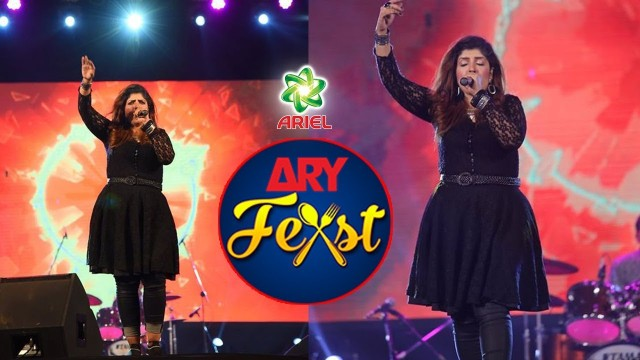 ARY FEAST Karachi | Maria Saud Live Perfomance | 14th Feb 2020 | Beach View Park Clifton.
