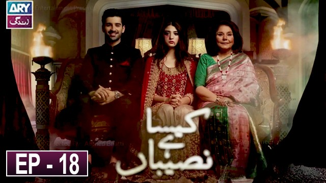 Kaisa Hai Naseeban Episode 18 | 2nd February 2020