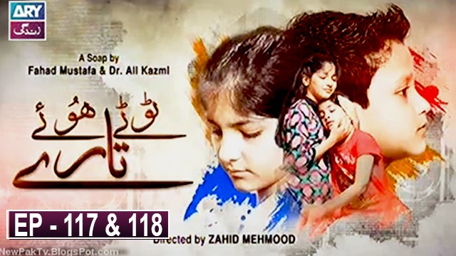 Tootay Huway Taray Episode 117 & 118 | 9th February 2020
