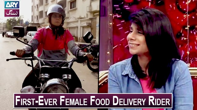 Pakistan Welcomes Its First-Ever Female Food Delivery Rider | Exclusive Interview Of Rubab Jubani.