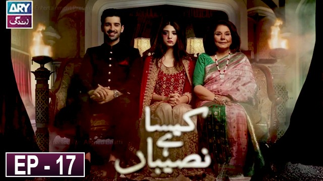 Kaisa Hai Naseeban Episode 17 | 1st February 2020