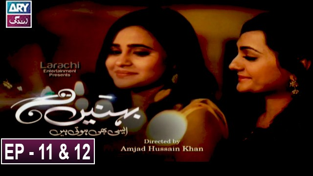 Behnain Aisi Bhi Hoti Hain  Episode  11 & 12 | 4th February 2020