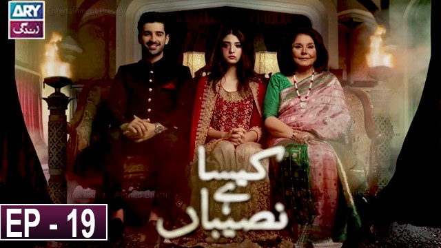 Kaisa Hai Naseeban Episode 19 | 7th February 2020