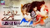 Tootay Huway Taray Episode 131 & 132 | 6th March 2020